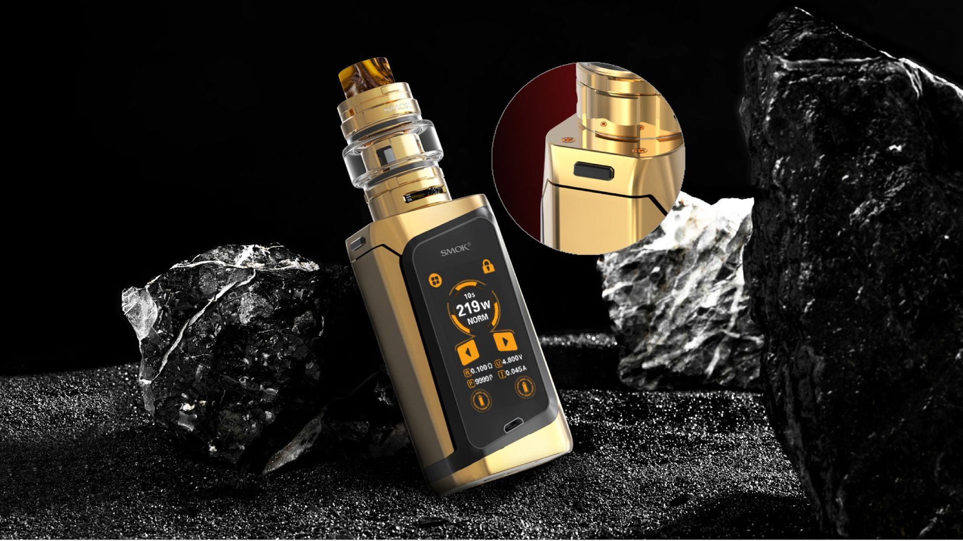 Smok Morph 219 Side Button